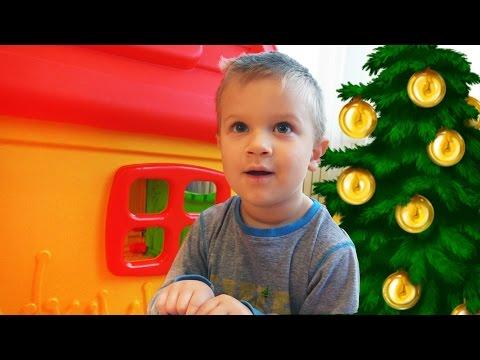 Подарки на Новый Год 2017 Рома и Диана нашли под Ёлкой любимые ИГРУШКИ Видео для Детей и Малышей