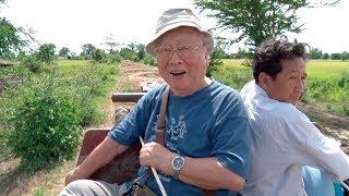 長年カンボジア難民の子供たちを支援してきたカトリック神父、後藤文雄...