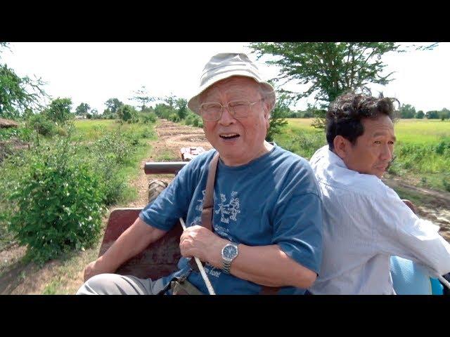 映画『father カンボジアへ幸せを届けた ゴッちゃん神父の物語』予告編