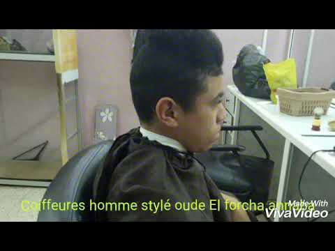 Coiffeures homme stylé oude el forcha annaba
