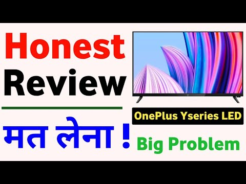 OnePlus Y Series 80 cm (32 inch) HD Ready LED Smart Android TV | Big Problem | Oneplus 32 inch Led