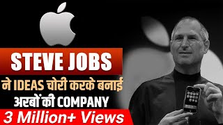 Steve Jobs Biography iฑ Hindi | Apple 10 Strategies | Case Study | Dr Vivek Bindra