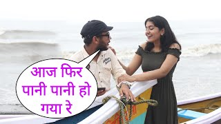 Aaj Phir Pani Pani Hua Re Prank Gone Epic Reaction On Cute Girl In Mumbai By Desi BOy With Twist