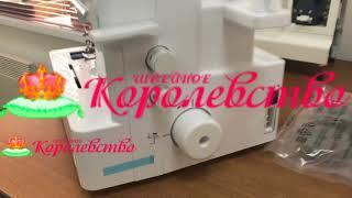 видео Распошивальная машина Brother CV 3440