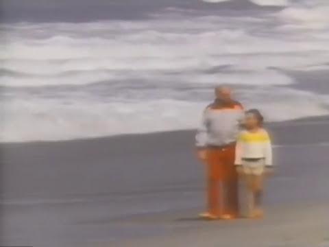 Keith Coogan with grandfather Jackie Coogan 1982