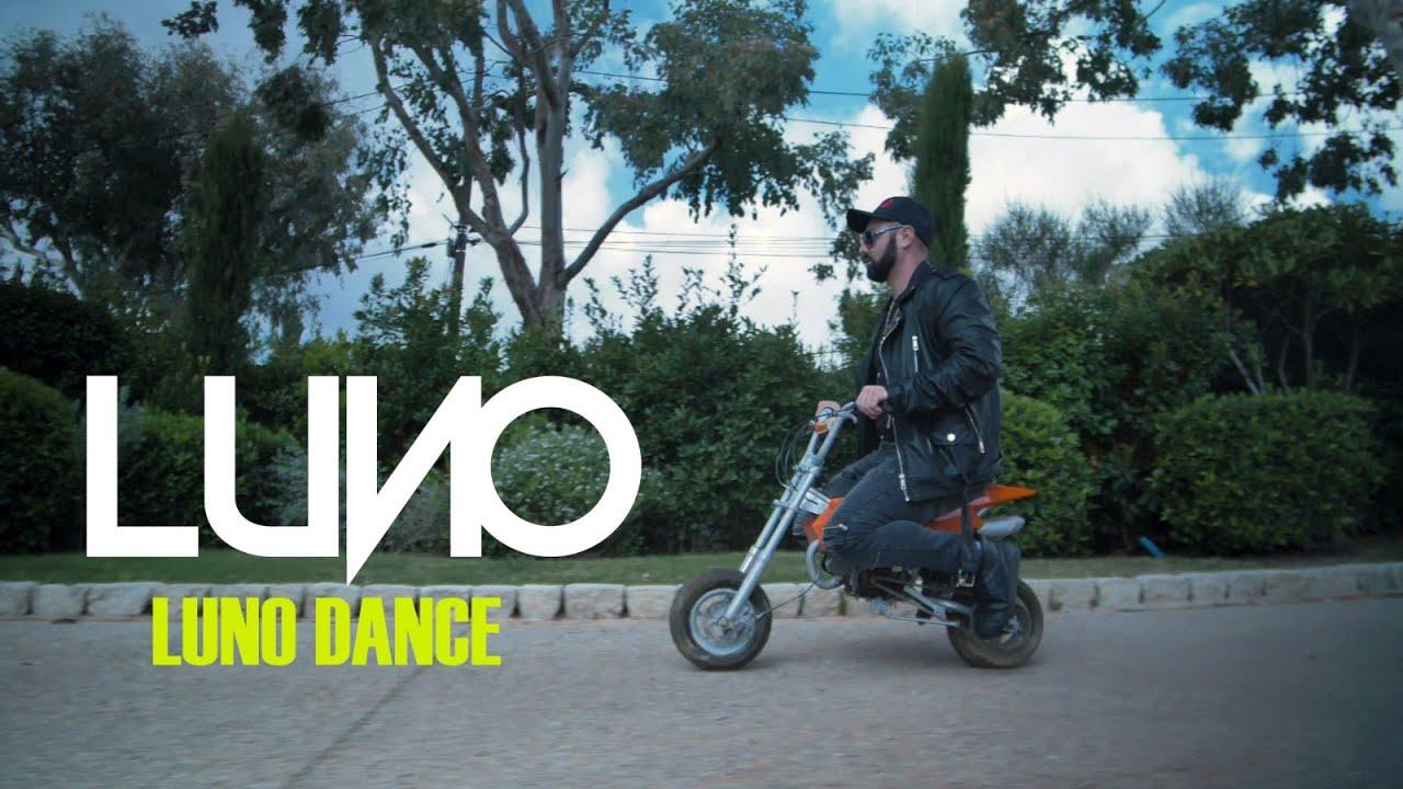 """LUNO """"LUNO DANCE"""""""