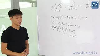 8 класс, 36 урок, Рациональные уравнения