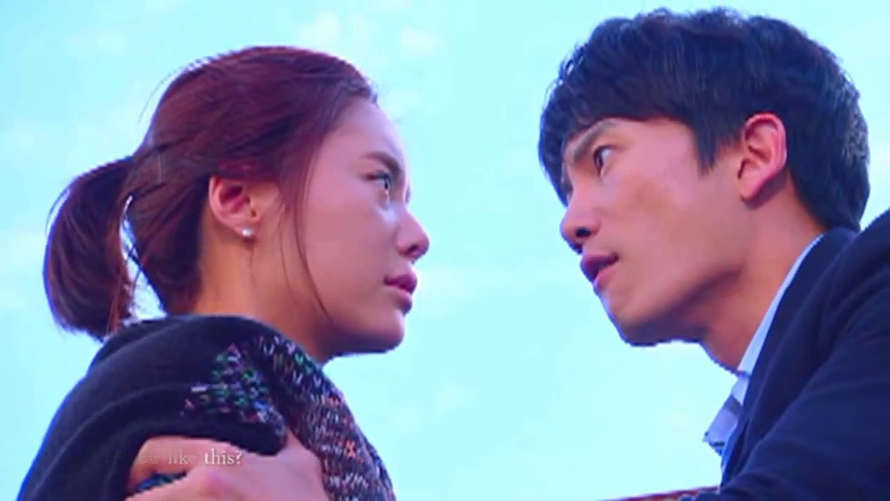 Jung eum e Yong Jun dating