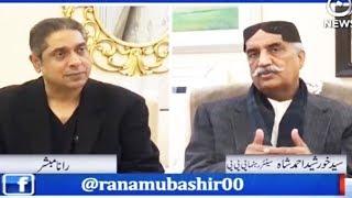 Aaj Rana Mubashar Ke Sath - 27 December 2017 | Aaj News