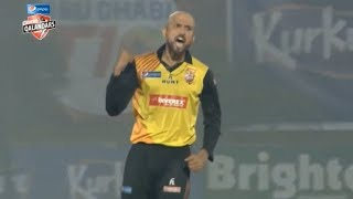 Dilbar Hussain Bowling in SUPER OVER - Lahore Qalandars - Battle Of Qalandars