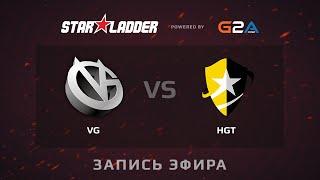 VG vs HGT, SLTV 12 China GS1, Group B, game 1