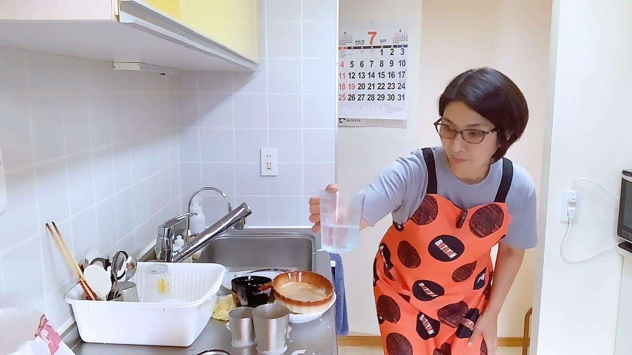 【お喋料理209】ピザ発酵中に、公園オバサン。サッパリお風呂入って焼くオバサン。