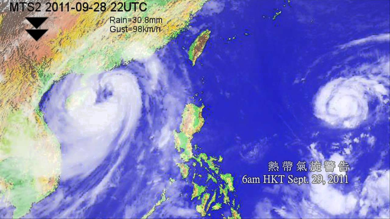 2011 颱風 納沙 (Typhoon Nesat) 風暴消息 10/17 - YouTube