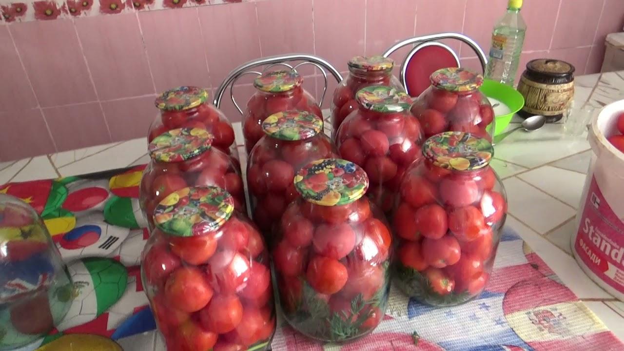 День помидоров и обливаний