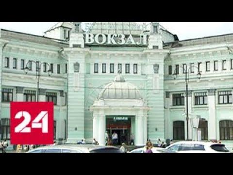 На Белорусском направлении МЖД изменится расписание - Россия 24
