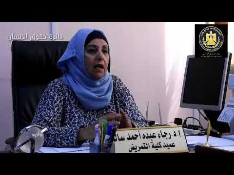 تهنئة للمرأة الجنوبيه بعثتها نساء عربيات عبر دائرة حقوق الإنسان في المجلس الانتقالي الجنوبي
