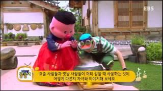 방귀대장 뿡뿡이 - Farting King Pung Pung_창포물에 머리 감자_#001