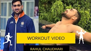 RAHUL CHAUDHARI WORKOUT VIDEO | PRO KABADDI | TOP RAIDER | SKILLS | MOTIVATIONAL VIDEO |