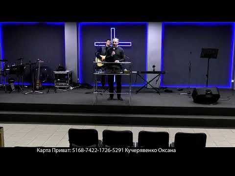 """Онлайн молитва церкви """"Дом Хлеба"""" 2.04.2020"""