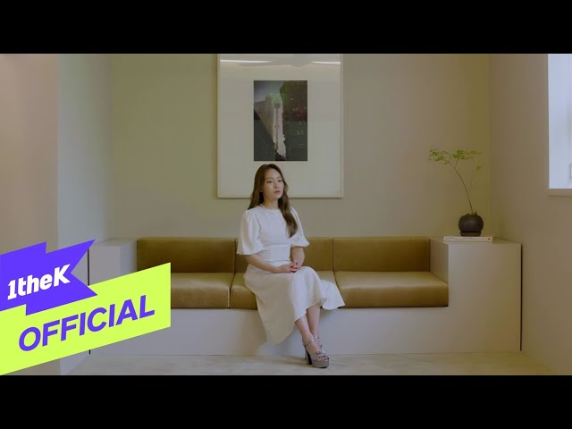 [MV] Sin Ye Young(신예영) _ Don't Apologize(미안하다고 말하지 말아 줘)