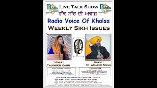 Tajinder Kaur With Dr. Amarjeet Singh Discussion On Current Issues 12-Oct-2016