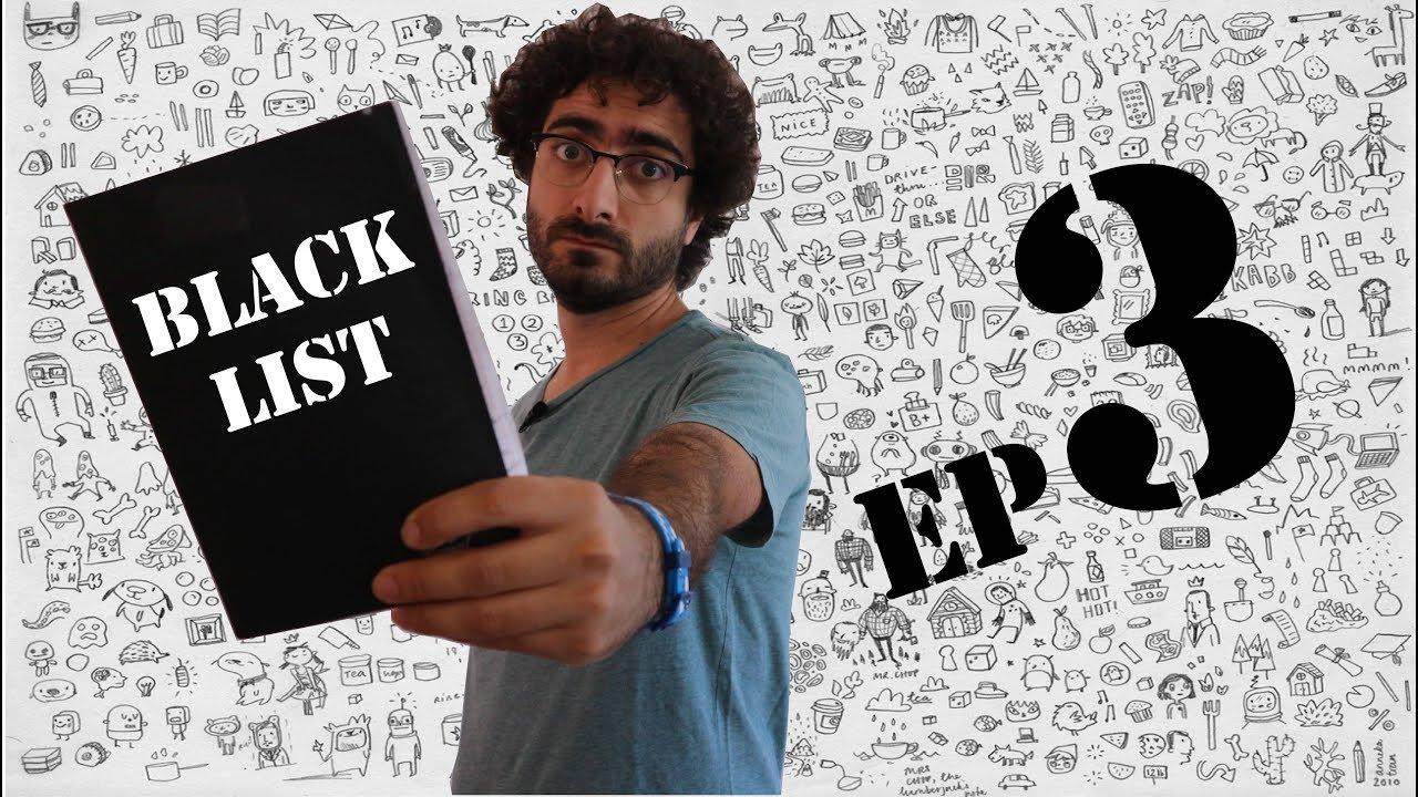 BLACK LIST - Άρωμα / Τι σκέφτεσαι; / Βγάλε Παπούτσια