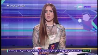time out - أخر تطورات أزمة عماد متعب وأخبار النادي الأهلي قبل مباراة الغد