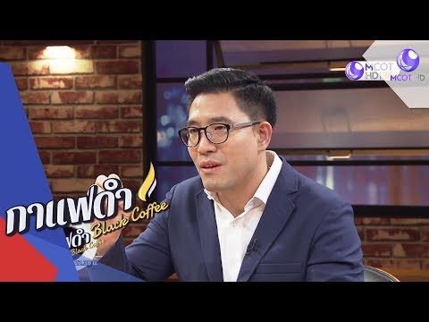 """ปัจจัย """"น่าห่วง"""" เศรษฐกิจไทย - วันที่ 25 Dec 2019"""