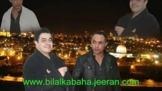 شفيق كبها وسعيد كبها سحجه عربية بلادي بلاد الحرية 2010
