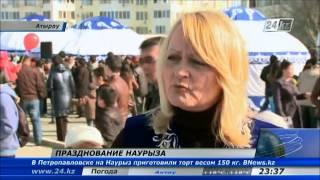 Иностранцы Атырау отметили Наурыз(В Атырау живут и работают несколько тысяч иностранцев и для них Наурыз - это отличная возможность увидеть..., 2013-03-22T17:47:03.000Z)