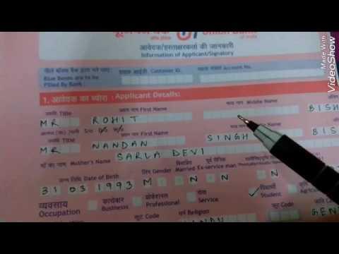 How to fill Union Bank of India saving Bank account opening form in hindi [ Offline mode ] Part 2