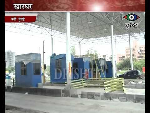 Navi mumbai news - kharghar
