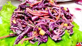 Полезный Салат за 1 МИНУТУ на каждый день и праздник Вкусно, Просто и Полезно.