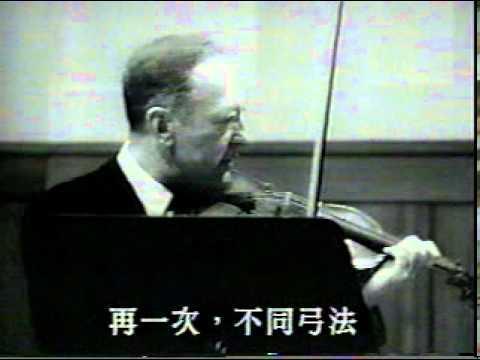 Heifetz Masterclass 1 - violin