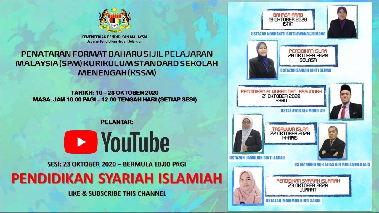 Penataran Format Baharu Sijil Pelajaran Malaysia Spm Kurikulum Standard Sekolah Menengah Kssm Youtube