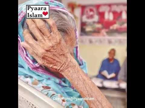 Pyara Islam