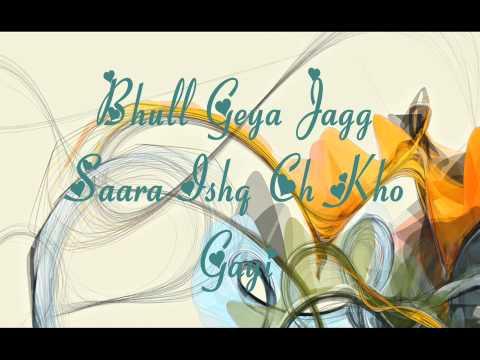 Akhiyan - Rahat Fateh Ali Khan HD 2012 LYRICS ( Happy Aulakh )