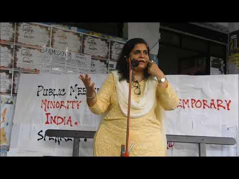 PUBLIC MEETING: MINORITY RIGHTS IN CONTEMPORARY INDIA | SPEAKER TEESTA SETALVAD | AFSU |JU