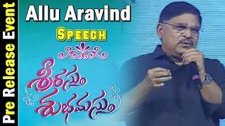 allu-aravind-funny-speech-srirastu-subhamastu-pre-release-function-allu-sirish-lavanya