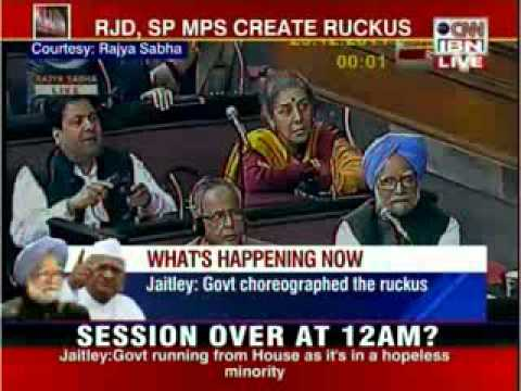 Hamid Ansari & MMS Murdering Democracy in Rajya Sabha 29Dec2011.mp4
