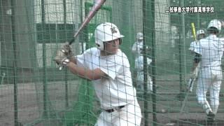 二松学舎大学附属高等学校 2014高校野球 部活紹介
