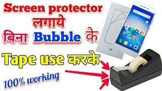 Install screen protectors bubble free    use this trick