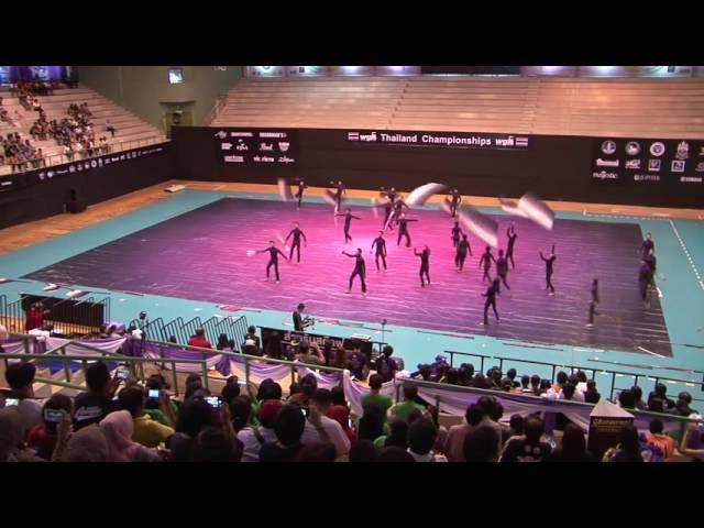 Adamas Guard - WGI Thailand 2015