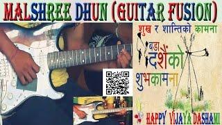 malshree dhun dashain dhun dasain tune dasai dhoon song Classical music fusion by BandBeatBox (New)
