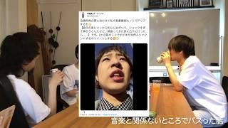 須田亮太(ナードマグネット)x宮田翔平(The Whoops) 対談③ 「音楽と関係ないところでバズった話」