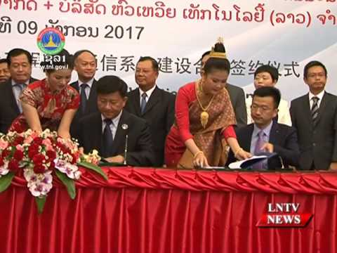 Lao NEWS on LNTV: Four companies partner in telecoms provision the Laos-China railway.11/1/2017