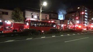 《東京消防庁》第二出場火災!! 消防車が集結!