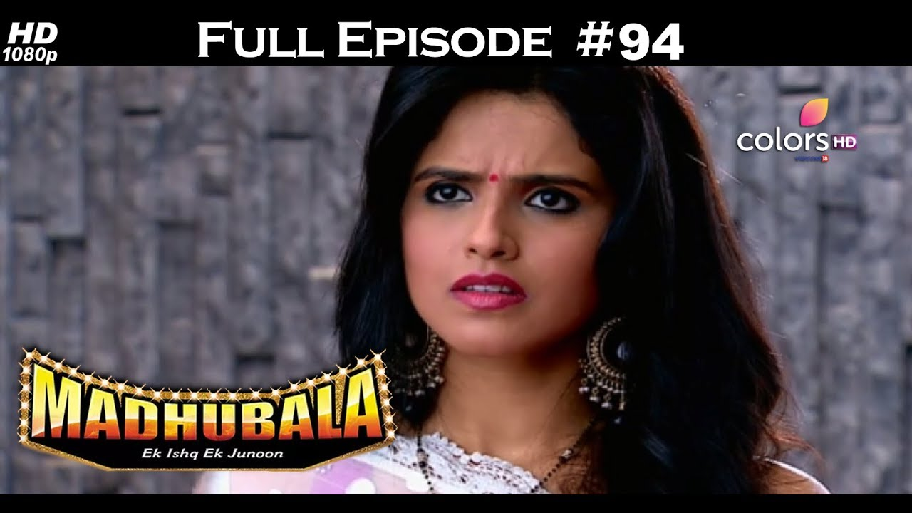 Madhubala - Full Episode 94 - With English Subtitles