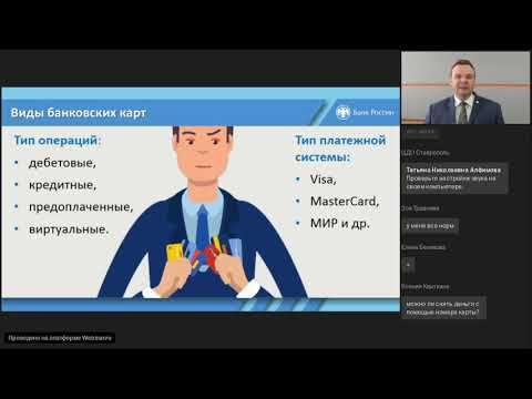 Платить и зарабатывать с банковской картой