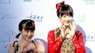 女優でフィギュアスケート選手の本田望結、紗来姉妹が、東京スカイツリ...